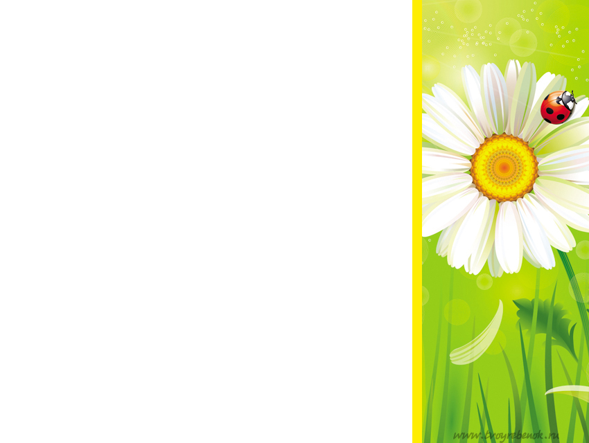 Фон для презентации растения