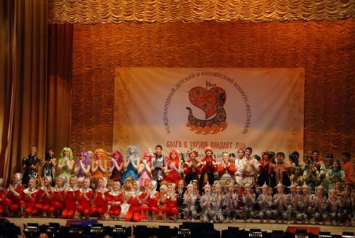 Конкурс фестиваль театр мод на