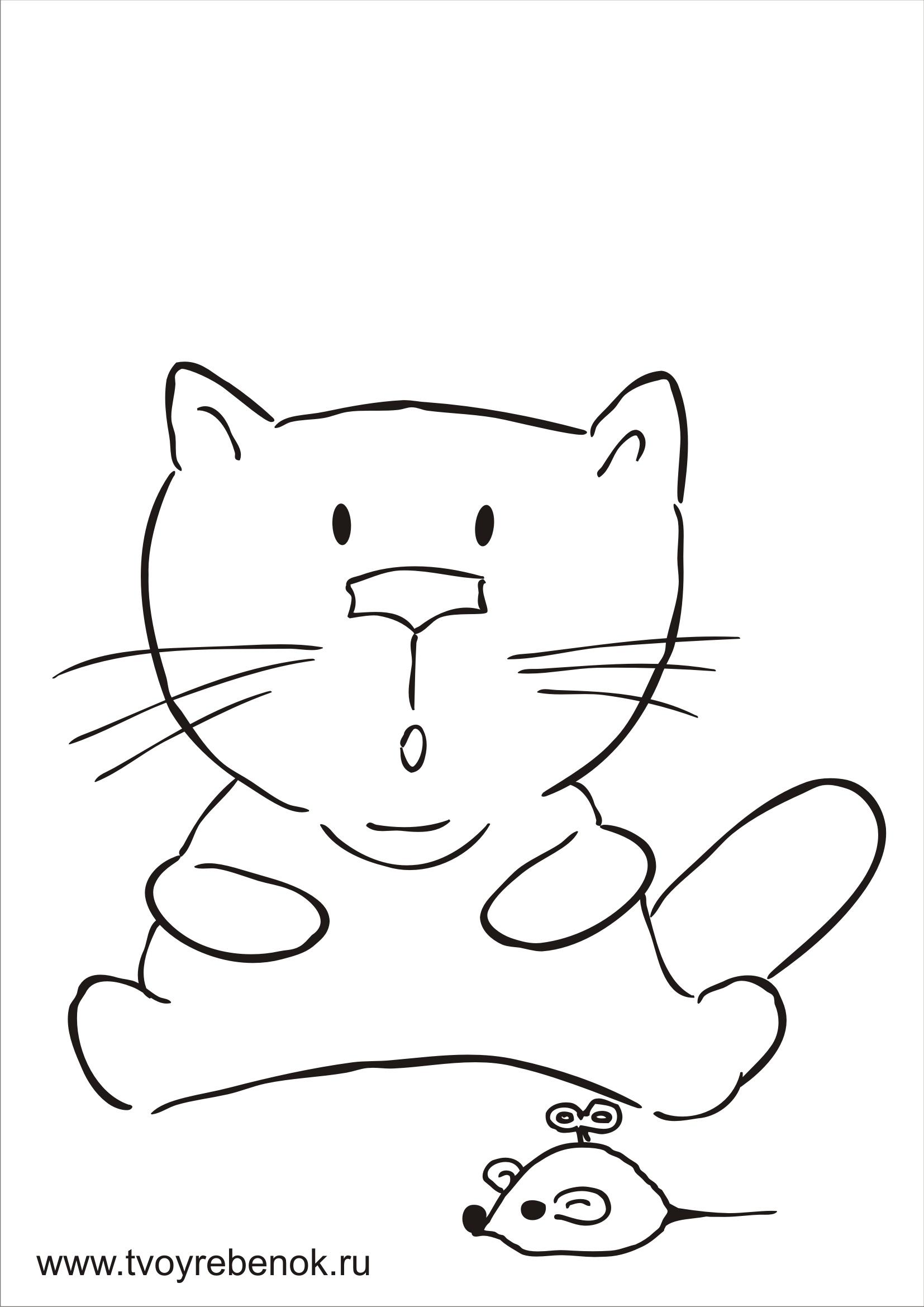 Забавные котята раскраска
