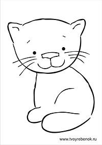 Животные - Раскраски - Детская - Каталог статей - bibliotechka | 283x200