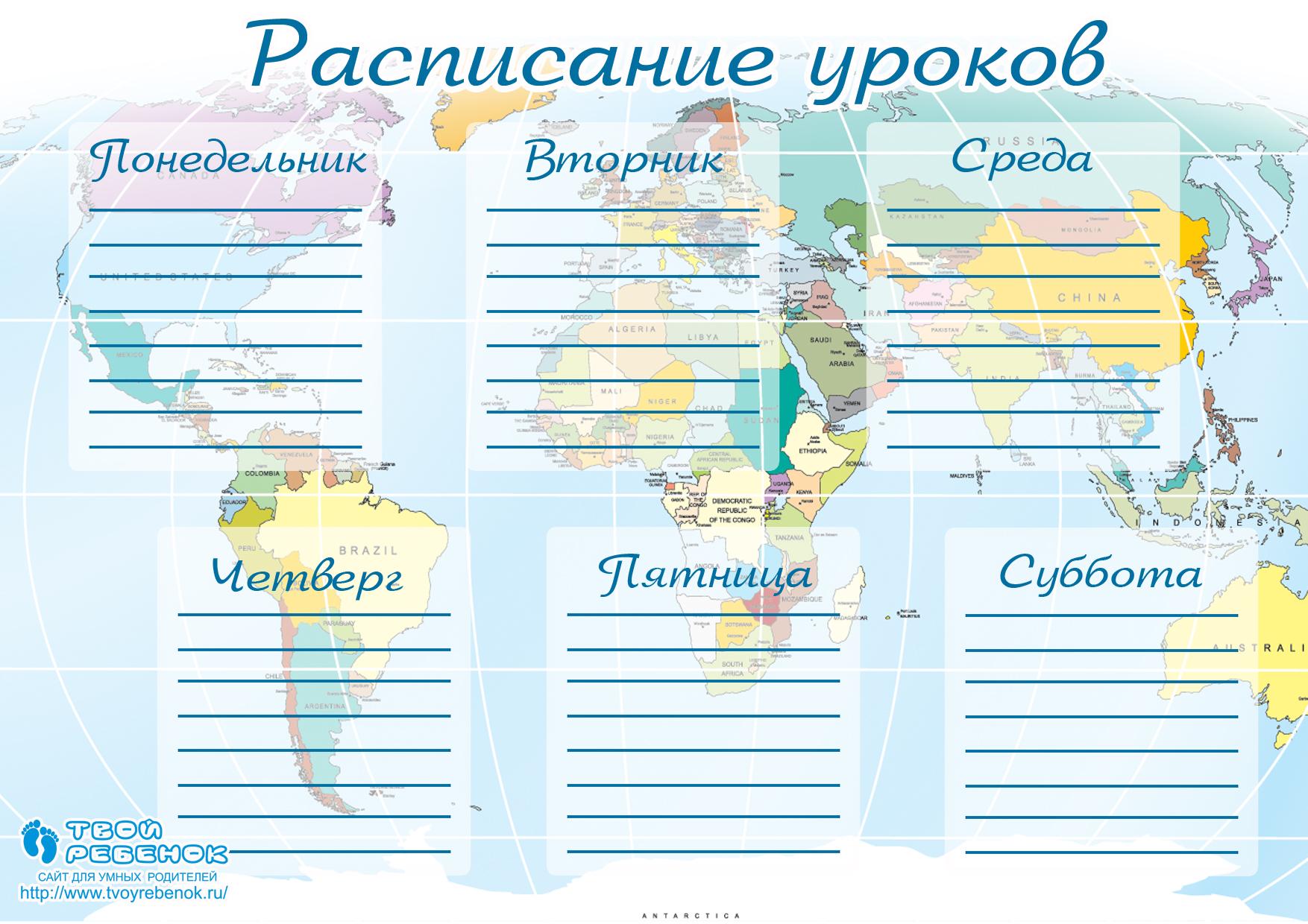 уроки в школе на английском языке