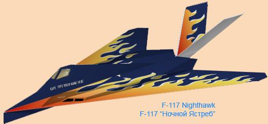 Как сделать бумажного самолёта фото 370
