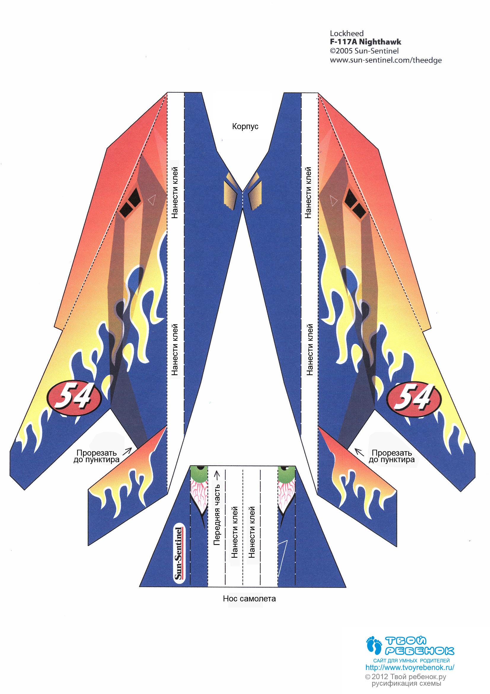 Оригами самолеты звездных войн