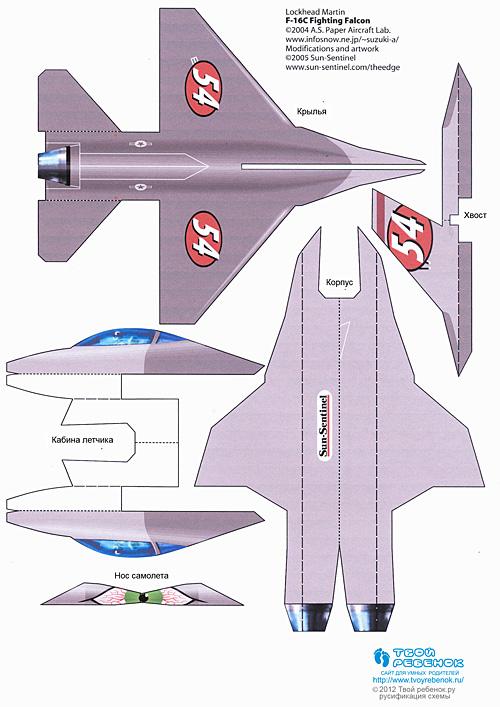 Оригами самолеты легкие