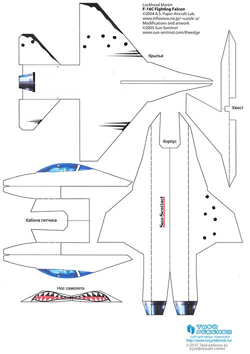 Как сделать самолет своими руками инструкция