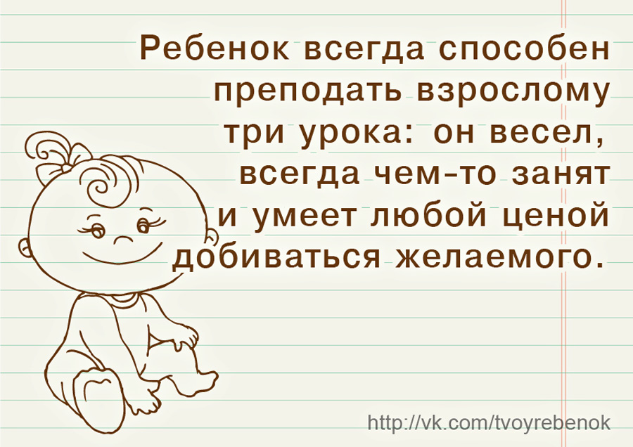 ВКонтакте - NetLore ВКонтакте, Одноклассники, социальные сети
