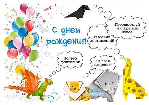 Плакат ко дню рождения для папы своими