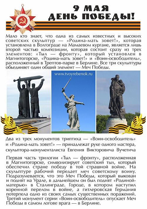 Поздравления на день советской армии