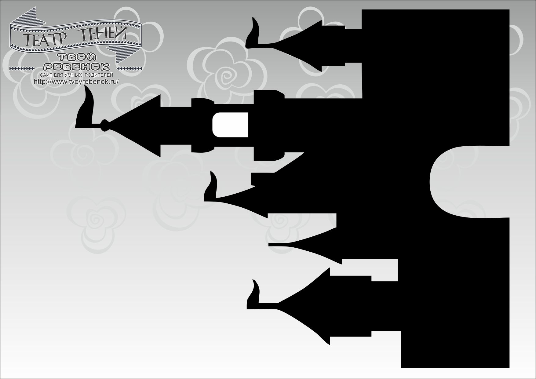 Шаблоны для теневого театра своими руками - KarLiam 12