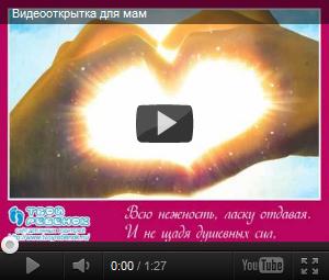 Скачать короткое видео для взрослых бесплатно фото 74-875