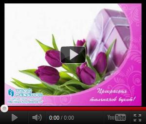Скачать короткое видео для взрослых бесплатно фото 74-811